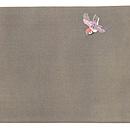 雀の刺繍と黄八丈の帯 前中心