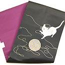 猫の手毬刺繍帯 帯裏