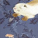 子犬と蓮華の刺繍名古屋帯 質感・風合