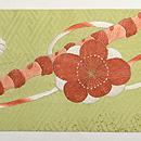 梅に篳篥(ひちりき)の刺繍名古屋帯 前柄