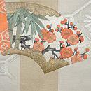蜀江文に檜扇の刺繍名古屋帯 前中心