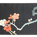紅白槍梅刺繍名古屋帯 前中心