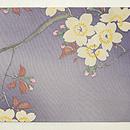 四季の花々染名古屋帯 その1 前中心