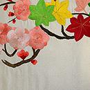 桜と菊丸紋の刺繍名古屋帯 前中心