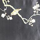 梅枝に小鳥刺繍帯 前中心