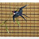 柳に燕刺繍名古屋帯 前中心
