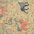 白地草花獅子蛇文様金更紗写し帯 前中心