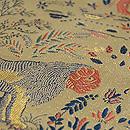 白地草花獅子蛇文様金更紗写し帯 唐獅子