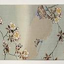 幔幕に桜文様名古屋帯  前中心