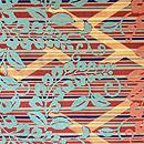 川島織物製 桧垣に藤文様袋帯 前中心