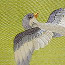 麦畑を舞う小鳥の図名古屋帯 小鳥の刺繍