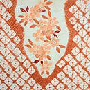 桜と枝垂れ藤刺繍絞り名古屋帯 前中心