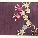 紫紬地桜木の名古屋帯  前中心