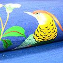 花喰い鳥刺繍の名古屋帯  質感・風合