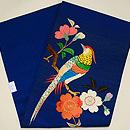 花喰い鳥刺繍の名古屋帯  帯裏