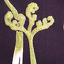 遠山に蕨名古屋帯 蕨の刺繍