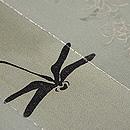 柳に蜻蛉の図名古屋帯 質感・風合