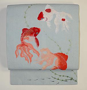 金魚の刺繍名古屋帯