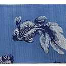 金魚の図織り名古屋帯 前中心