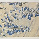 藤に鮎刺繍名古屋帯 前中心