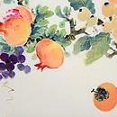 初夏の果物の図名古屋帯 前中心
