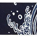 波間に兎の名古屋帯 前中心