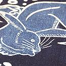 波間に兎の名古屋帯 質感・風合