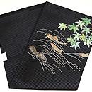 楓に鮎の刺繍名古屋帯 帯裏