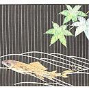 楓に鮎の刺繍名古屋帯 前中心
