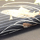 楓に鮎の刺繍名古屋帯 質感・風合