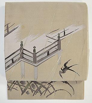 橋に燕綴れ名古屋帯
