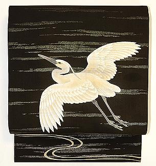 飛翔鷺の図染名古屋帯