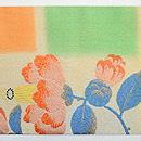 春の花纐纈(こうけち)絞り名古屋帯 前中心