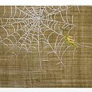クモの刺繍名古屋帯 前中心