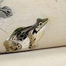 秋草に蛙の刺繍名古屋帯 質感・風合