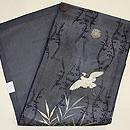 蛇籠に飛翔鷺の図紗名古屋帯 帯裏