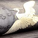 蛇籠に飛翔鷺の図紗名古屋帯 質感・風合