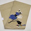 秋の花と小鳥の刺繍名古屋帯 帯裏
