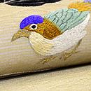 秋の花と小鳥の刺繍名古屋帯 質感・風合
