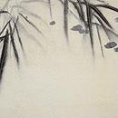 笹に川蝉の図名古屋帯 前中心