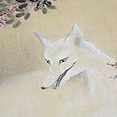 萩の下白狐の染め名古屋帯 質感・風合