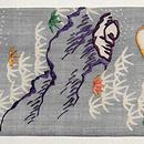 「礒浜に塩汲みの図」江戸裂名古屋帯 前中心