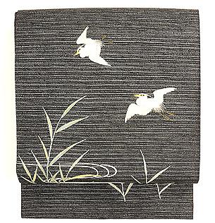 葦原に鷺の刺繍名古屋帯