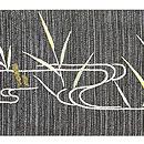 葦原に鷺の刺繍名古屋帯 前中心