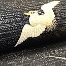 葦原に鷺の刺繍名古屋帯 質感・風合