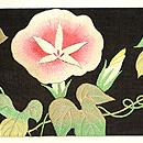 黒地朝顔の刺繍名古屋帯 前中心