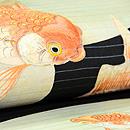 黒地金魚の夏帯 質感・風合