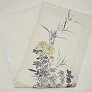 菊と萩墨絵の名古屋帯 帯裏