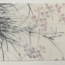 菊と萩墨絵の名古屋帯 前中心