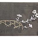 蛇籠に秋草の刺繍名古屋帯 前中心